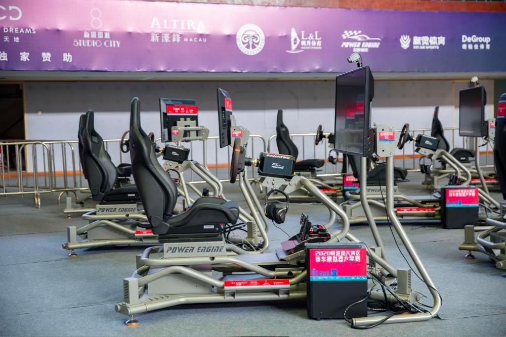 2020粤港澳大湾区赛车模拟器大奖赛江门站完赛