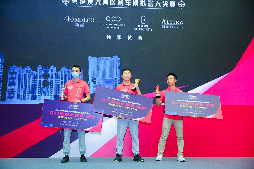 2020粤港澳大湾区赛车模拟器大奖赛江门站 【比赛录像】