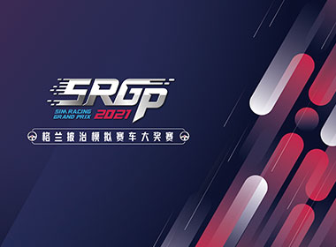 2021SRGP视频包装特效