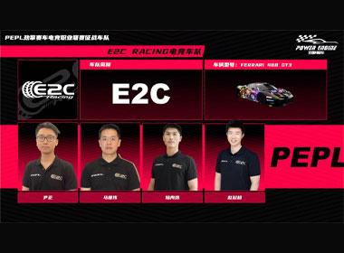PEPL劲擎赛车电竞职业联赛车队登场动效包装