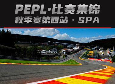 [比赛集锦]2021PEPL秋季赛第四站