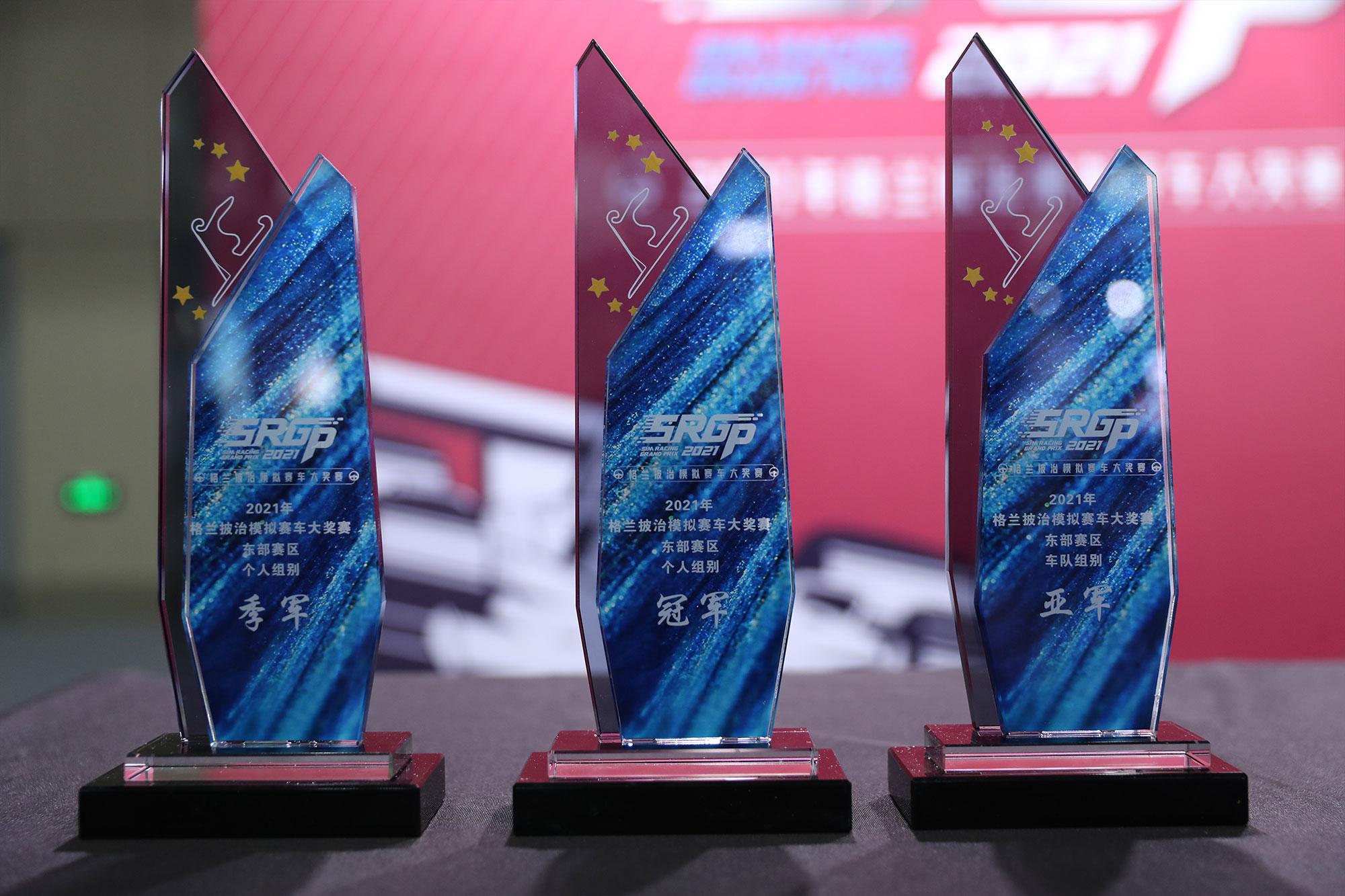2021SRGP南京站第三天比赛集锦